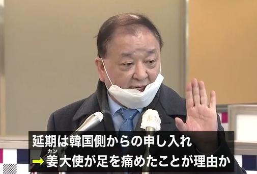 天皇陛下 信任状捧呈式 姜昌一 韓国 駐日大使
