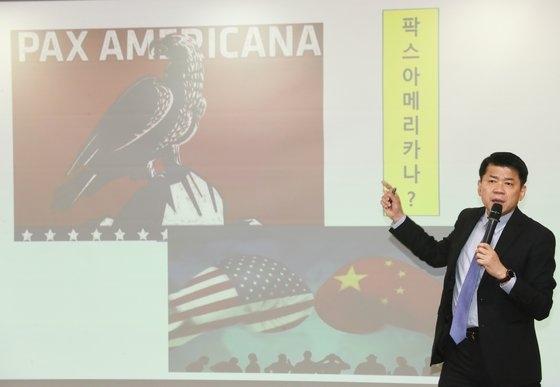 韓国国立外交院 外交 条約 韓国 外交無礼