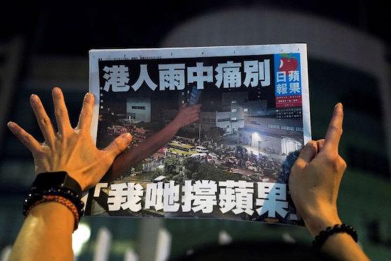 蘋果日報 リンゴ日報 香港 中共 香港国家安全維持法 国安法