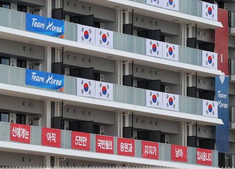 韓国選手団 IOC 東京五輪 選手村 李舜臣 五輪憲章