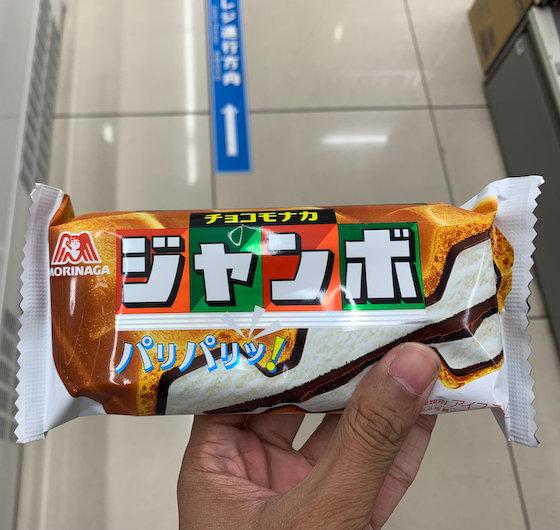 チョコモナカジャンボ 森永 アイス