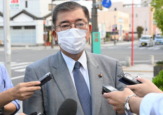 石破茂 自民党 総裁選