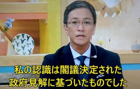 ひるおび 八代英輝 日本共産党 革命 TBS カウンター 薮蛇