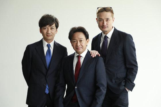 TOKIO 株式会社TOKIO  城島茂 国分太一 松岡昌宏