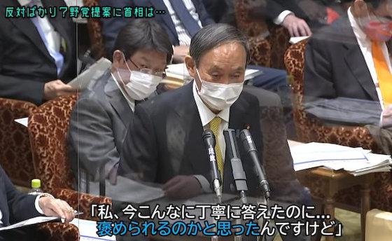 野党 国民民主党 芳賀道也 予算委員会 反対