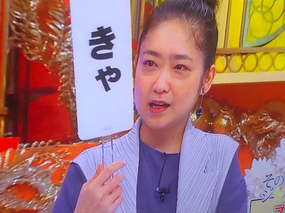 池脇千鶴 劣化 老化 コスメ