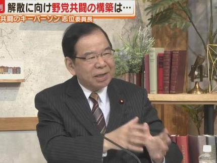 日本共産党・志位和夫委員長 「解散後の選挙、過半数を狙う。本気で野党共闘して競り合ってる所をきちんと一本化すると、ざっとの計算で100ぐらいの小選挙区でひっくり返せる」(動画)