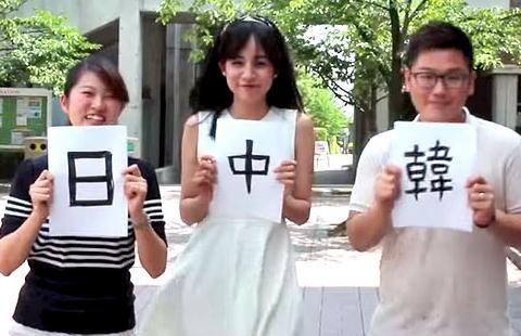 中国メディア 「もしも世界3位の日本と世界2位の中国と韓国の3カ国が1つの国になれば世界の覇者になれるだろうに。現代の日中韓はいずれも仲違いばかりしているのが現状だ」