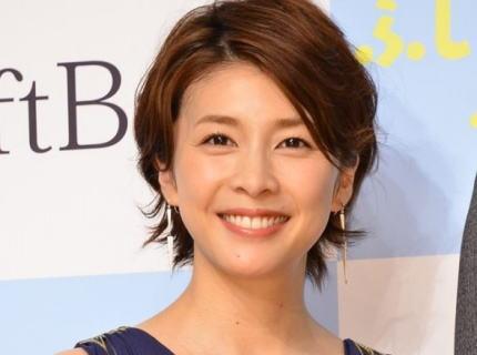 【訃報】 女優の竹内結子さん(40)、自宅マンションで倒れているのが見つかり搬送後に死去、現場の様子などから自刹の可能性
