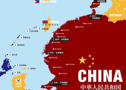 米海兵隊の大尉、「米軍は台湾に駐屯すべきだ」とする論文を発表→ 中国共産党系の環球時報が強い反発を表明 … 中国の台湾侵攻に備える米軍の「台湾駐屯」は賢明か
