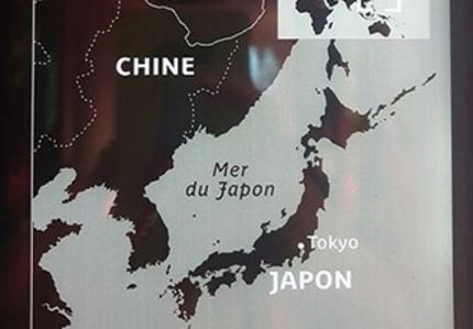 日本海 韓国 IHO フランス 国立人類史博物館