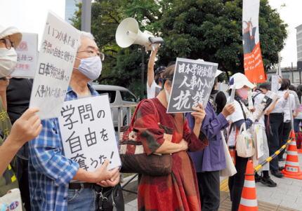 日本学術会議 パヨク 千人計画 学問 中国 既得権 活動家 スパイ 朝日新聞