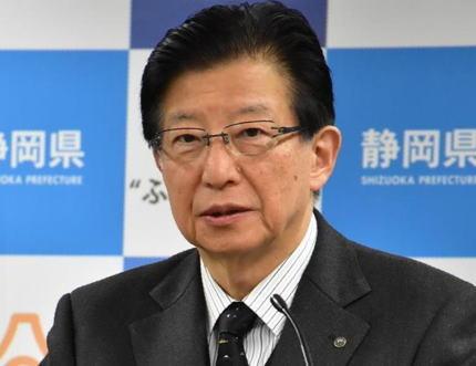 川勝平太 静岡 日本学術会議 教養 パヨク