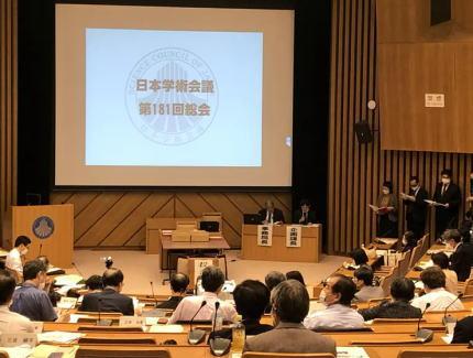 日本学術会議 福島要一 破壊活動防止法 日本共産党