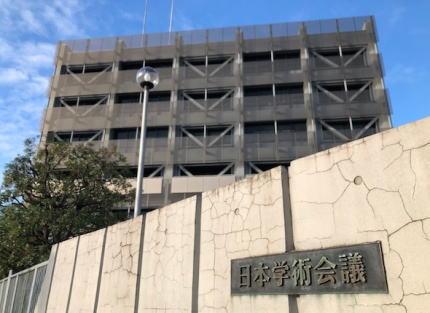 日本学術協会 日本共産党 赤旗 機関紙