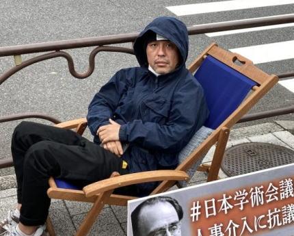 菅野完 パヨク ハンスト ダイエット 独裁