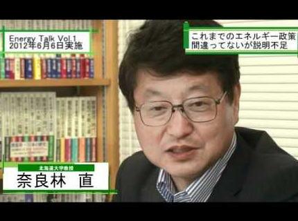 奈良林直 北海道大学 日本学術会議 軍事技術 民間