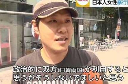 韓国 強姦 留学 K-POP