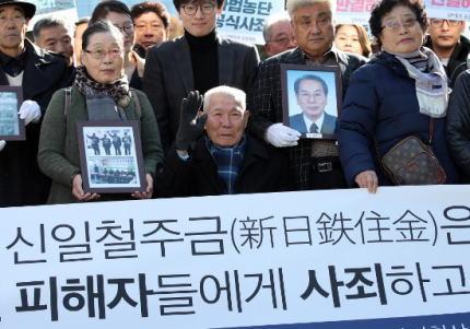 韓国 徴用工 日韓基本条約 いつもの手口 プロ被害者 日韓請求権協定