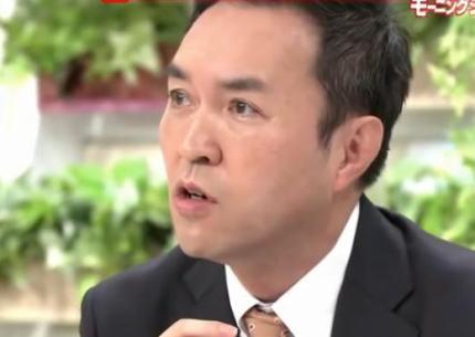 玉川徹 モーニングショー テレビ朝日 コロナ 緊急事態宣言