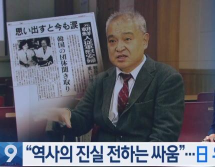 植村隆 朝日新聞 最高裁 慰安婦