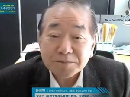文正仁 韓国 バランサー 中国 アメリカ