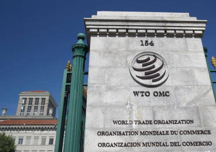 ステンレス鋼 WTO 世界貿易機関 関税