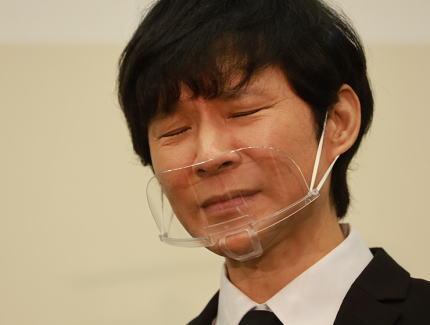 渡部建 会見 日本テレビ 笑ってはいけない