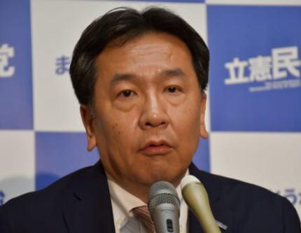 枝野幸男 立憲民主党 GoTo サポーター 逆張り