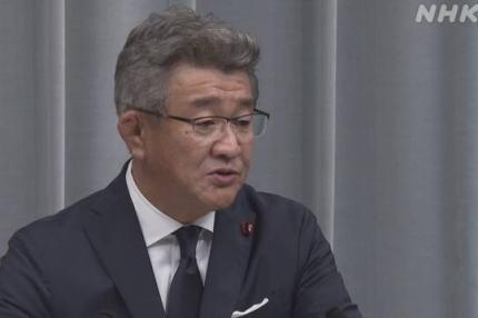 武田良太 NHK 受信料 スクランブル 総務大臣