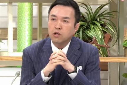 玉川徹 フェイクニュース モーニングショー テレビ朝日