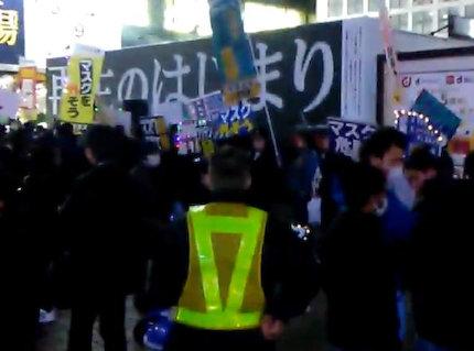 大みそか 渋谷 カウントダウン コロナ 自粛 朝日新聞