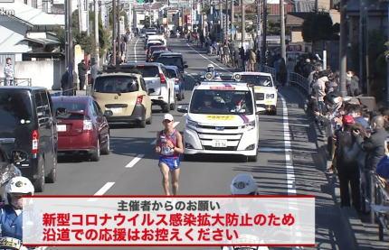 箱根駅伝 日本テレビ テロップ