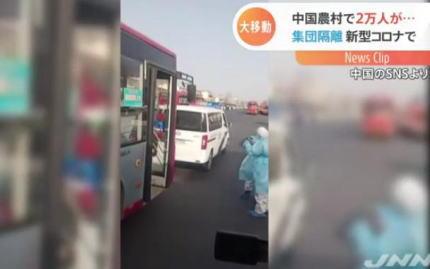 中国 コロナ 河北省