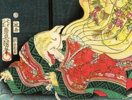 九尾の狐 妖怪 伝承 山海経 文化 妲己 玉藻の前 華陽夫人 韓国 コリエイト