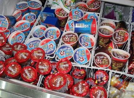 アイスクリーム 中国 感染