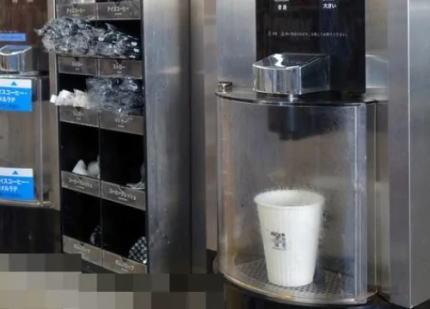 コーヒー コンビニ 窃盗