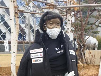 慰安婦像 江東区 韓国