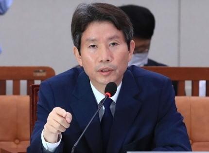 三一節 韓国 統一 李仁栄 4月革命 6月民主抗争 ロウソク革命