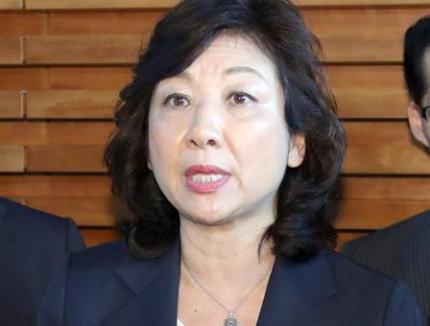 野田聖子 自民党 総裁選 女性首相