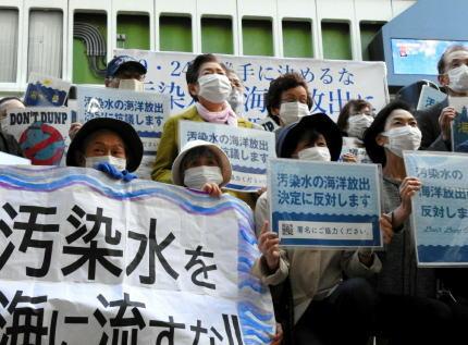 福島第1原発 DAPPE 共産党 処理水 海洋放出 IAEA 放射脳 パヨク