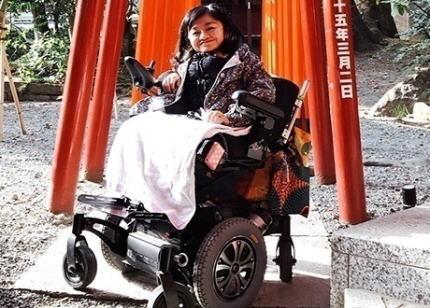 社民党 伊是名夏子 車椅子 クレーマー JR