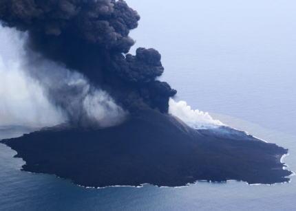 西之島 小笠原 東京 噴火 青ヶ島 EEZ G