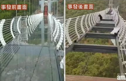 ガラス 吊り橋 中国 琵岩山 吉林省