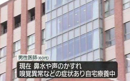 コロナ ワクチン パヨ 埼玉県立がんセンター