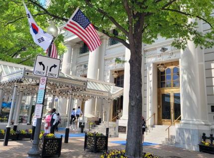 米韓首脳会談 バイデン 文在寅 迎賓館 ブレアハウス ホテル