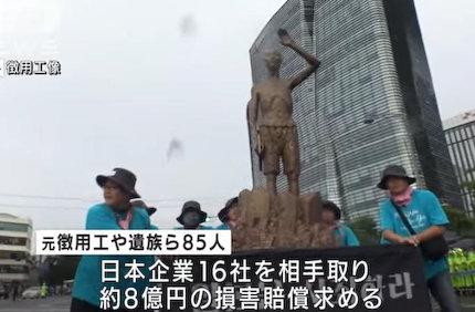 ソウル中央地裁 徴用工 日韓請求権協定 募集工 韓国 人治主義