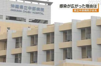 県立中部病院 クラスター ワクチン うるま市 沖縄県
