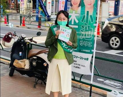 木下ふみこ 木下富美子 免許停止 無免許運転 都民ファースト
