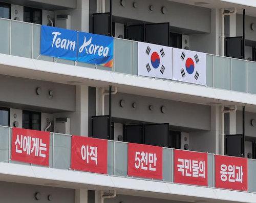 韓国選手団 東京五輪 選手村 李舜臣